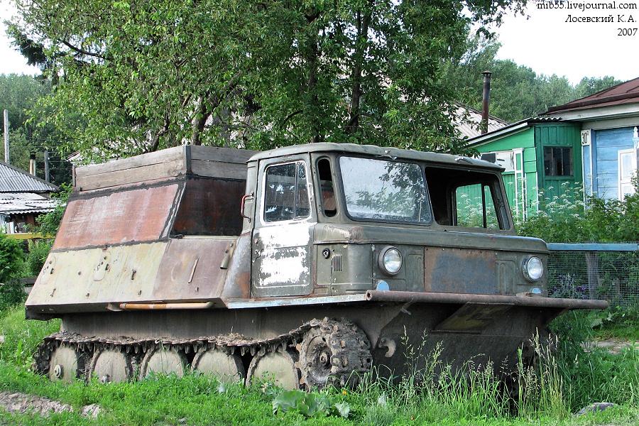ГТ-МУ 1