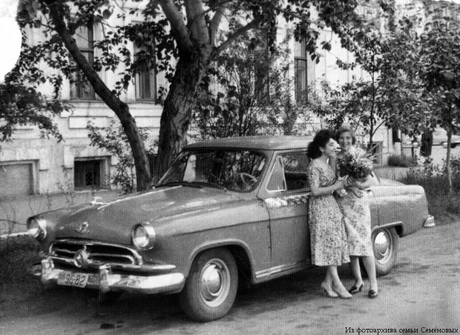 Такси архив Семёновых
