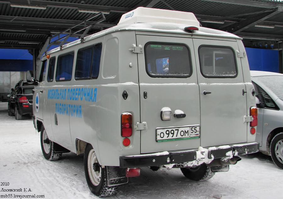 УАЗ-2206 2