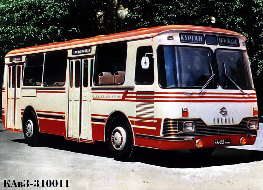 КАвЗ-310011