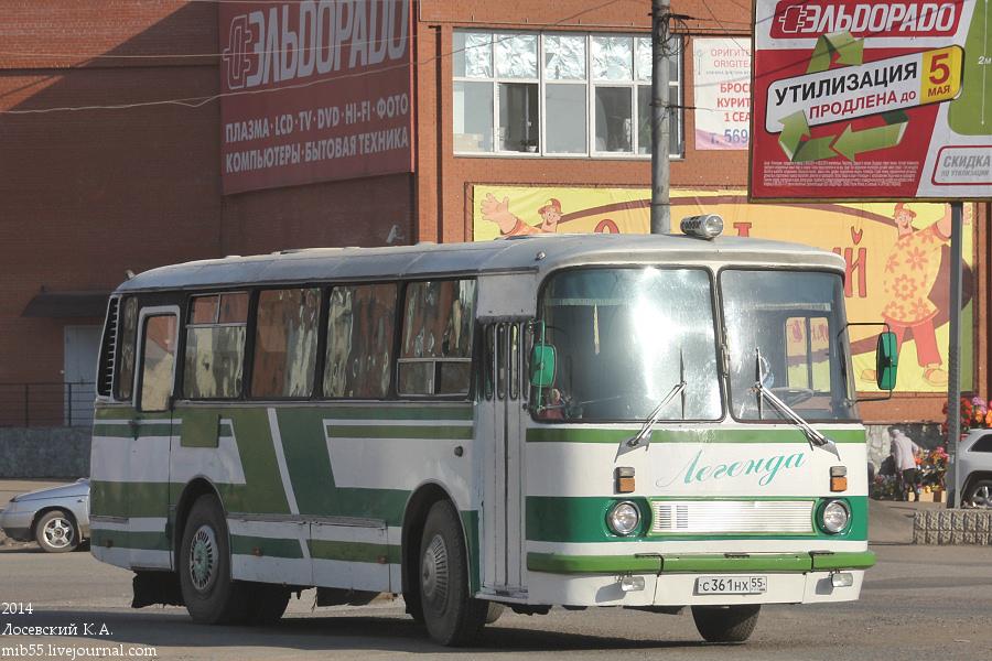 ЛАЗ-695Н Легенда 2