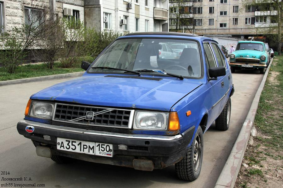 Volvo-345
