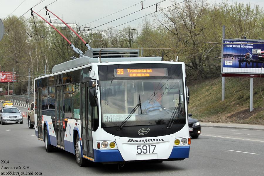 ВМЗ-5298