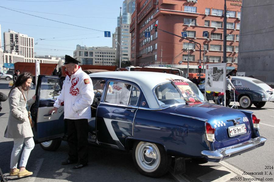 ГАЗ-21Т 1 2