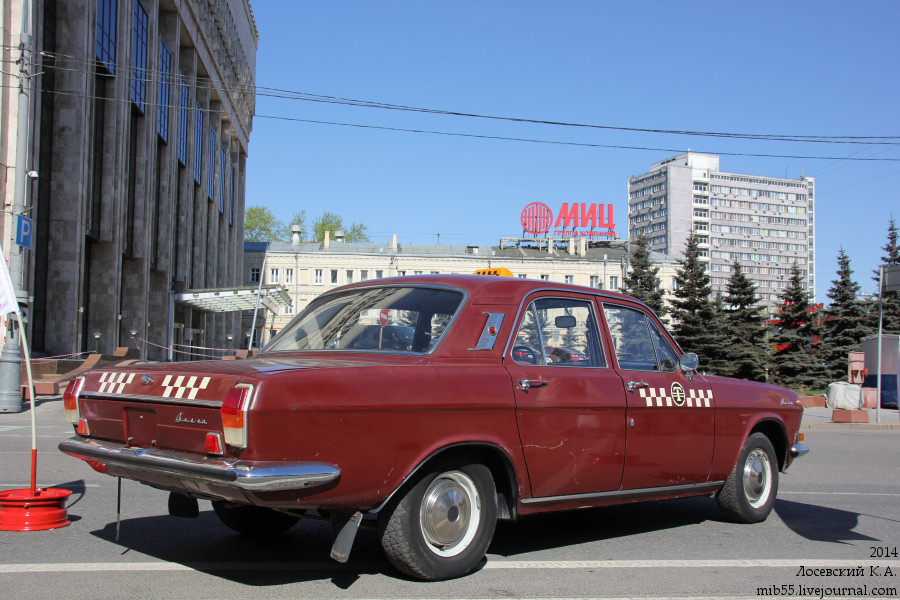 ГАЗ-24-01 1 2
