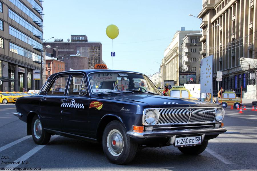 ГАЗ-24-01 2 1