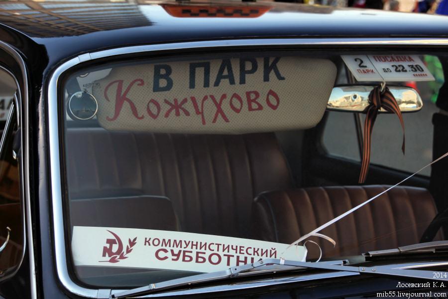 ГАЗ-24-01 2 2