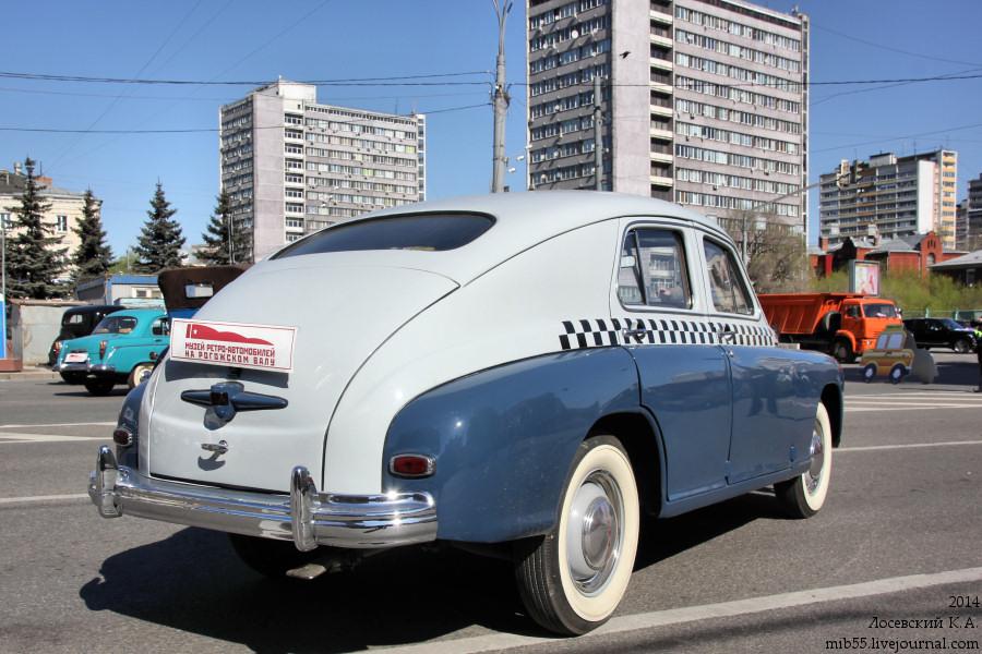 ГАЗ-М20А 2