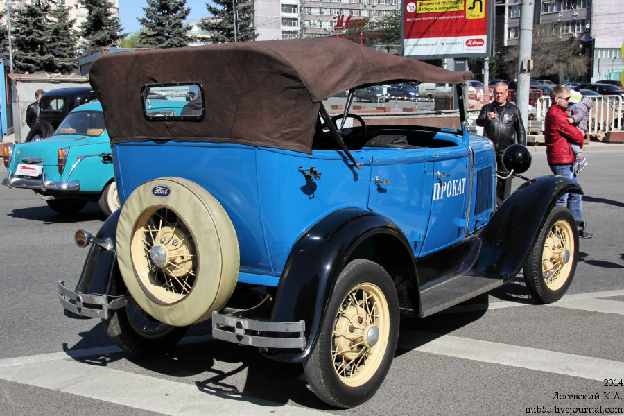 Ford A 2