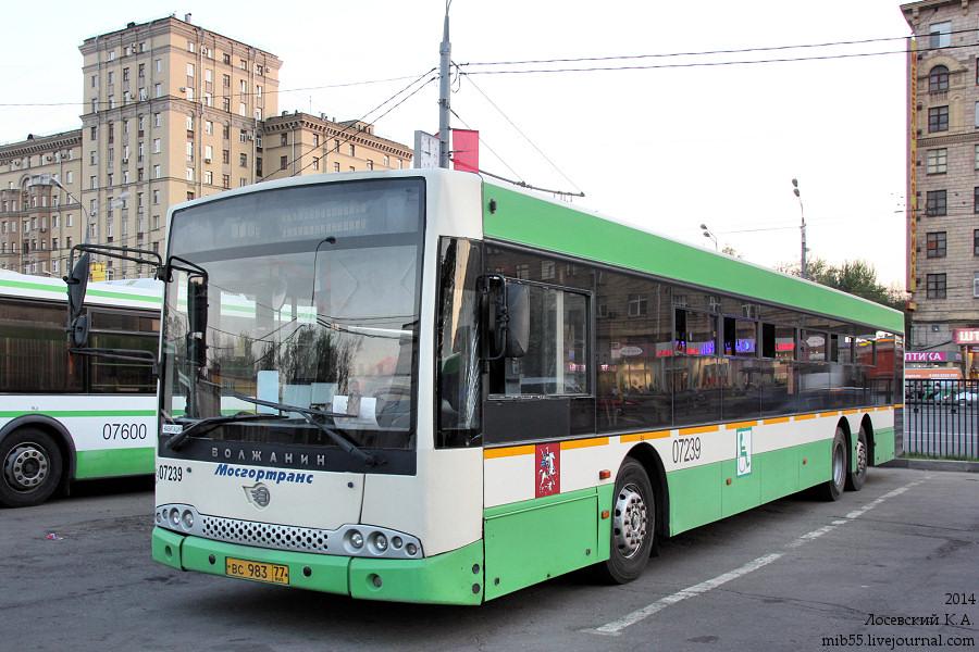 Волжанин-6270