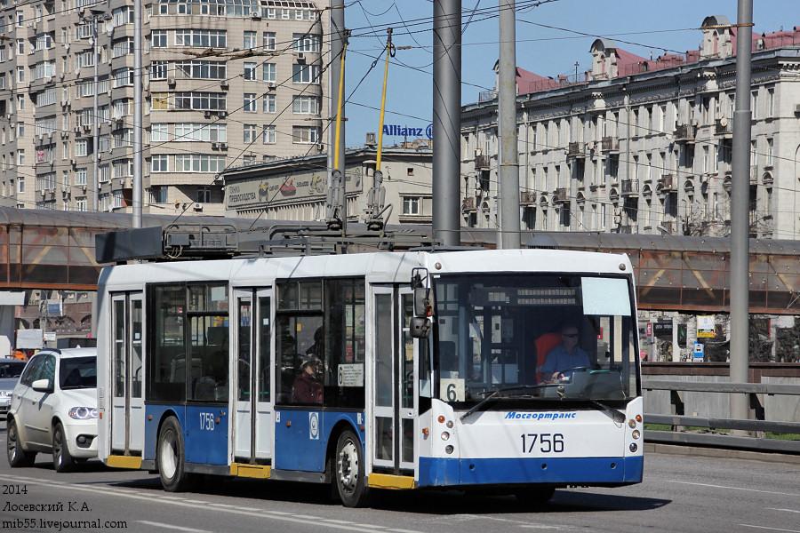 Тролза-5265