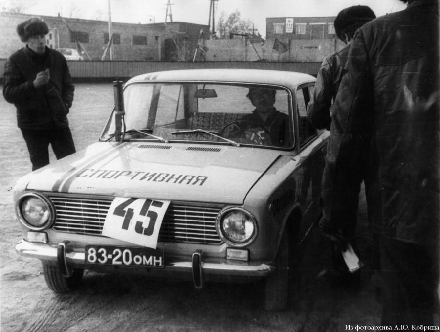 ВАЗ-2101_спортивная