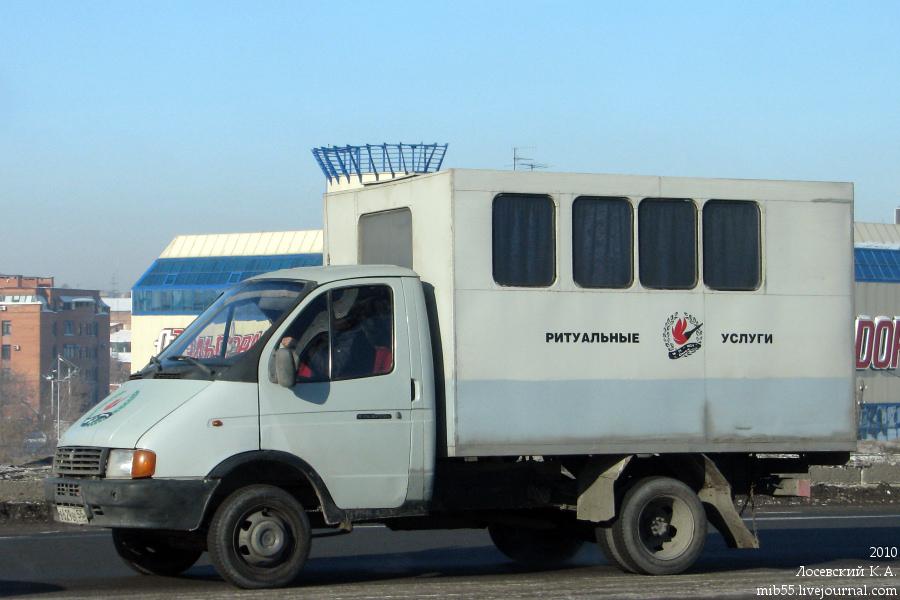 ОАЗ-27311 КСУ