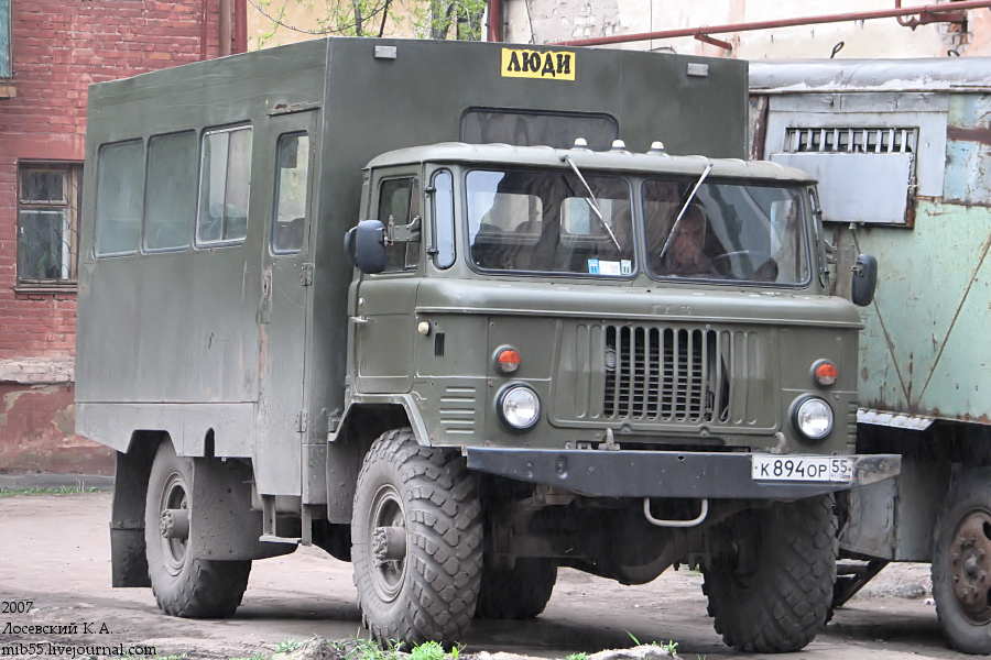 ОАЗ-3231
