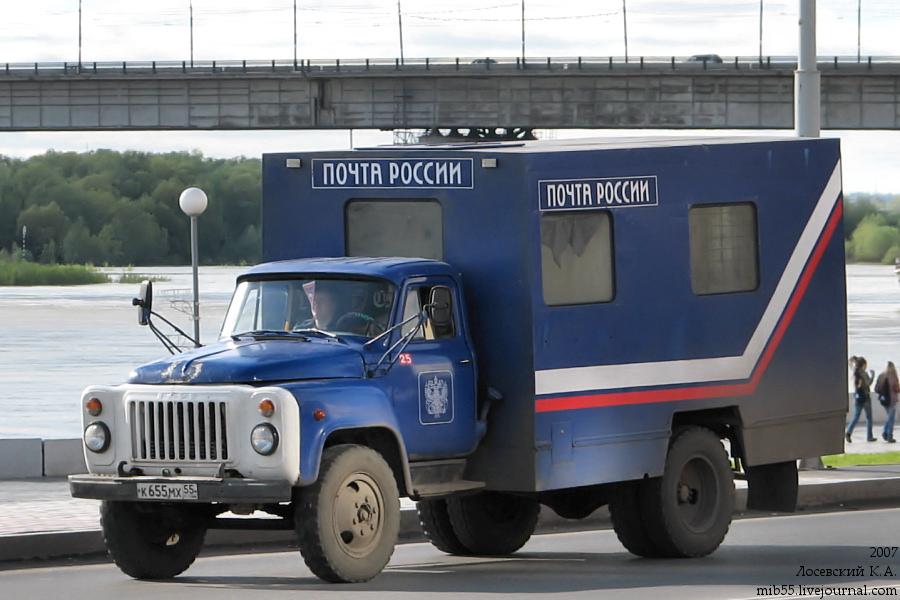 ОАЗ-9437 ГАЗ-53 Почта