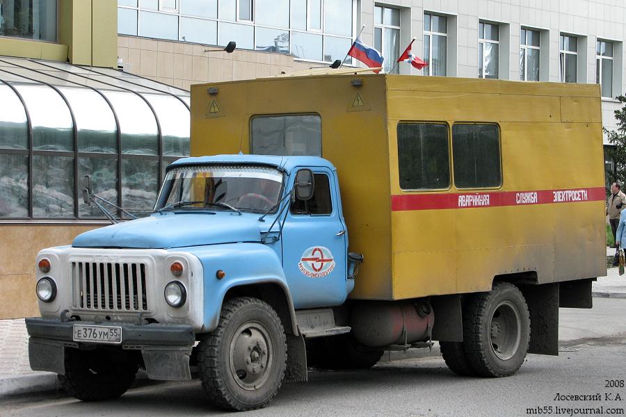 ОАЗ-9437 ГАЗ-53