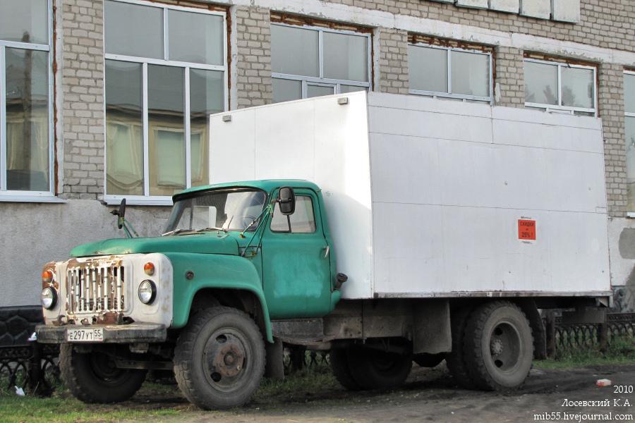 ОАЗ-9437 фургон ГАЗ-53