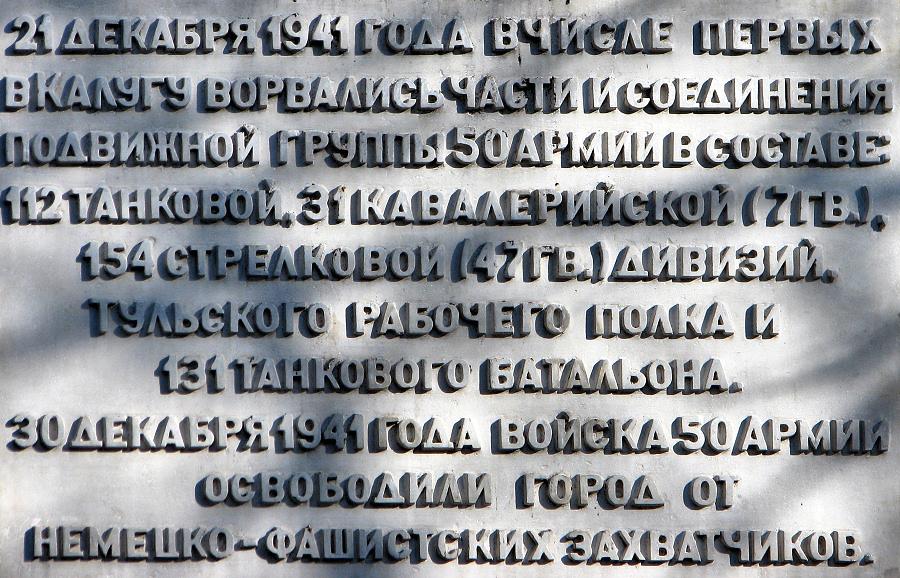 Т-34-85 табличка