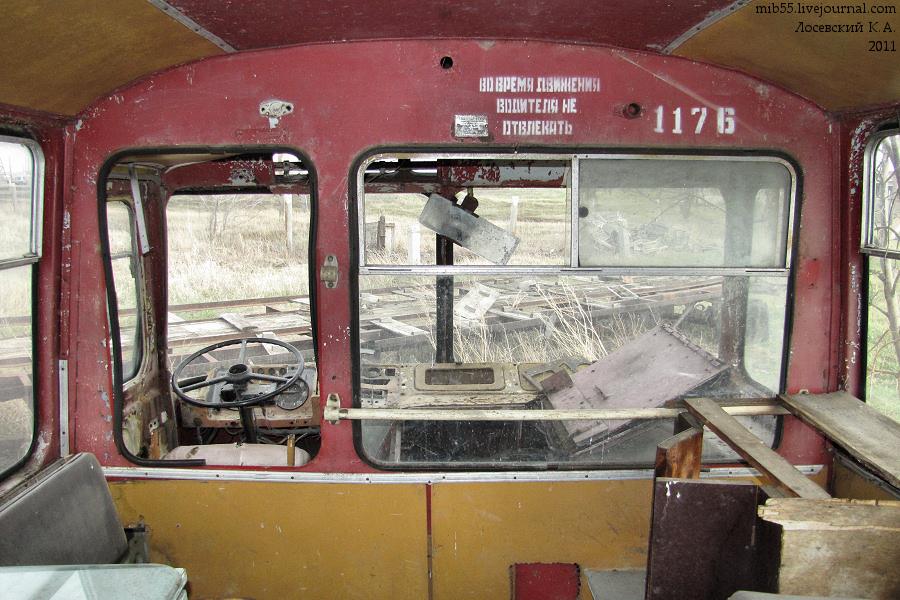 ЛиАЗ-677 ОАРЗ 3