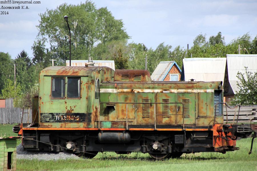 ТГК2-18645 1