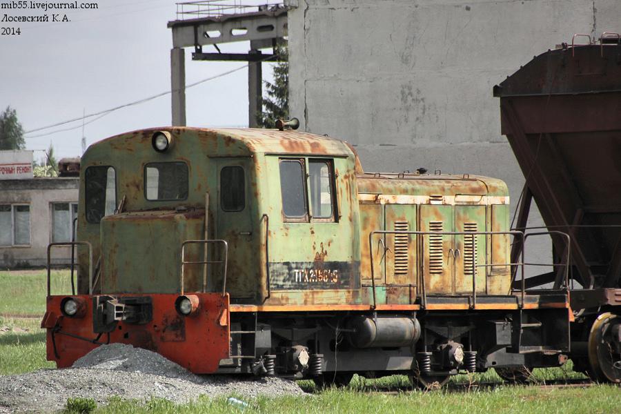 ТГК2-18645 2