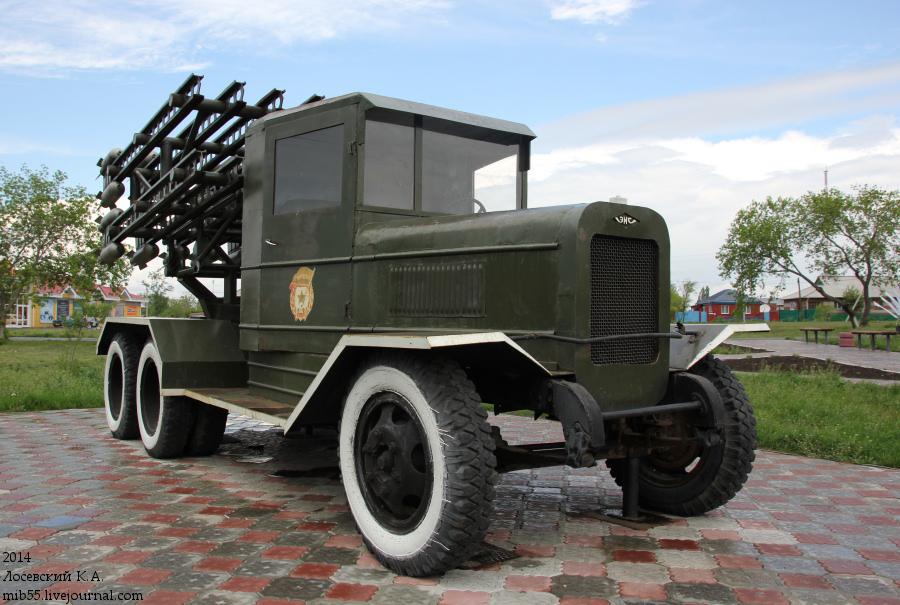 БМ-13 1