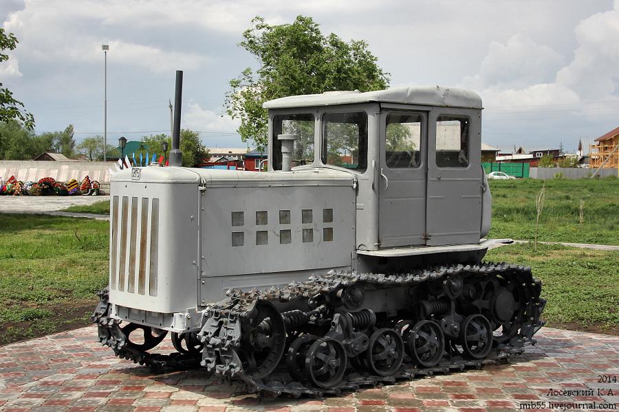 Т-74 1