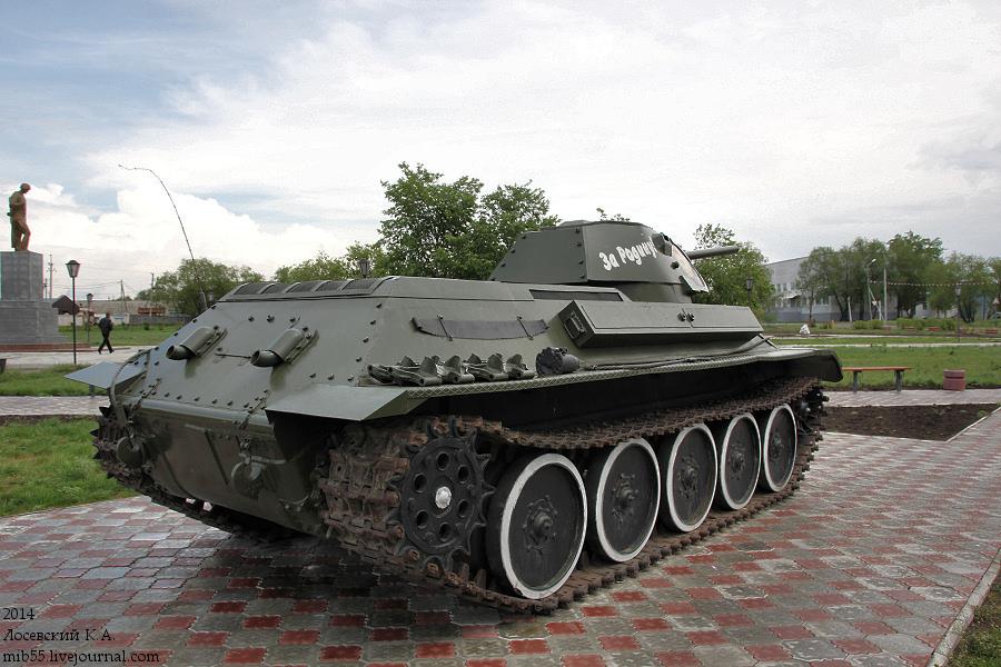 Т-34 2