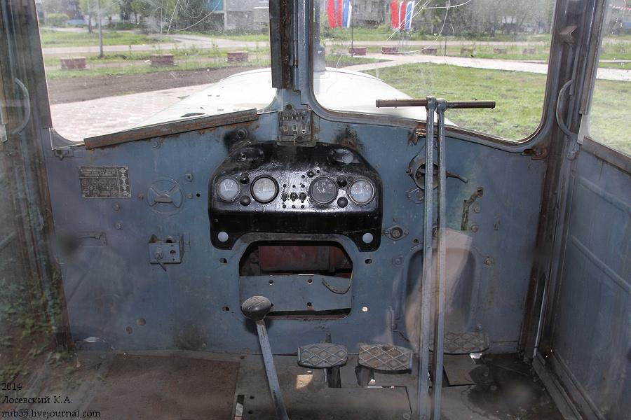 Т-74 3