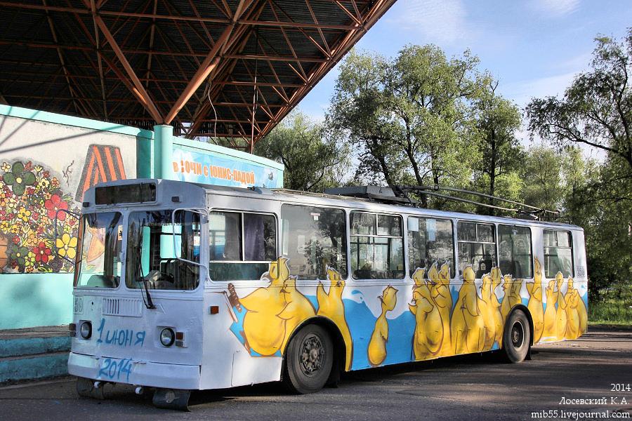 ЗИУ-682В 1