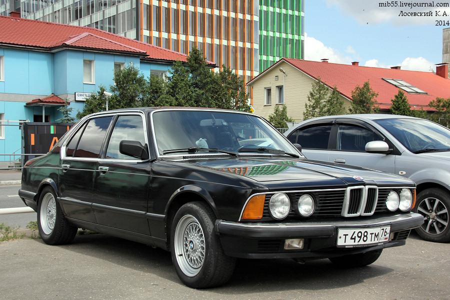 BMW Alpina 1