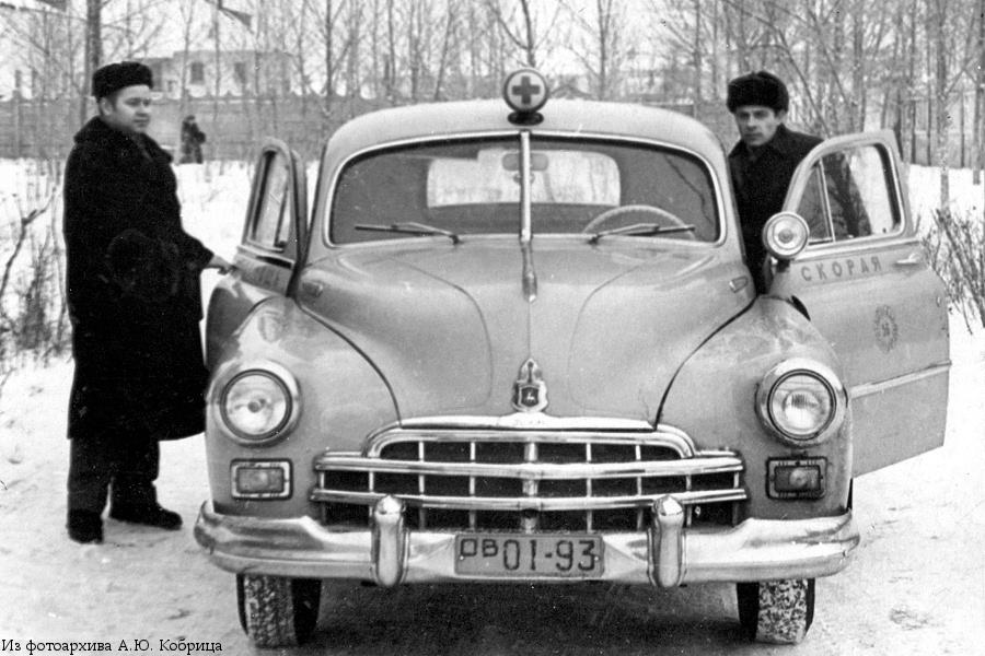 ГАЗ-12Б
