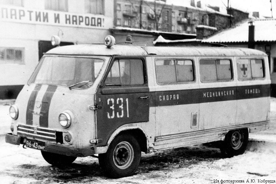 РАФ-977ИМ