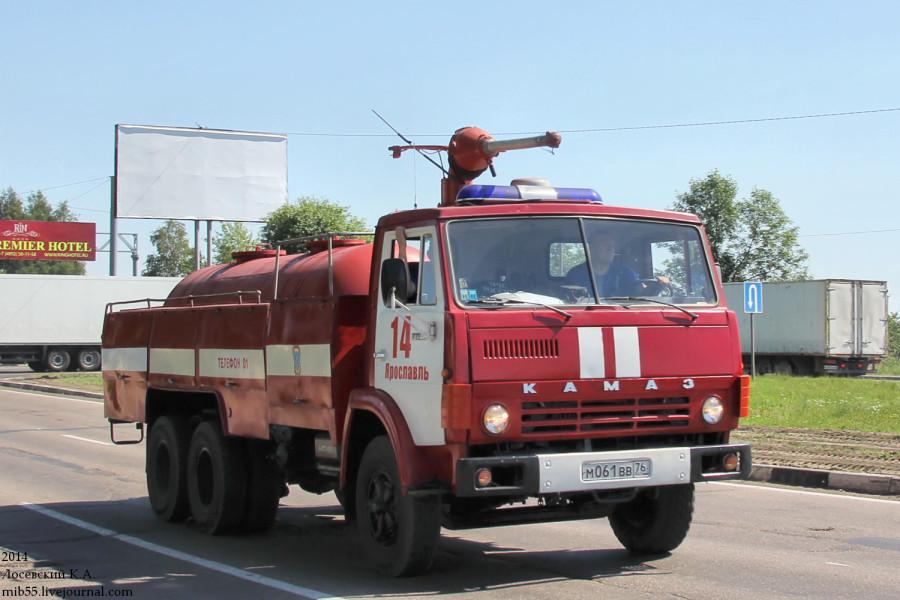 АП-5(53213)-196