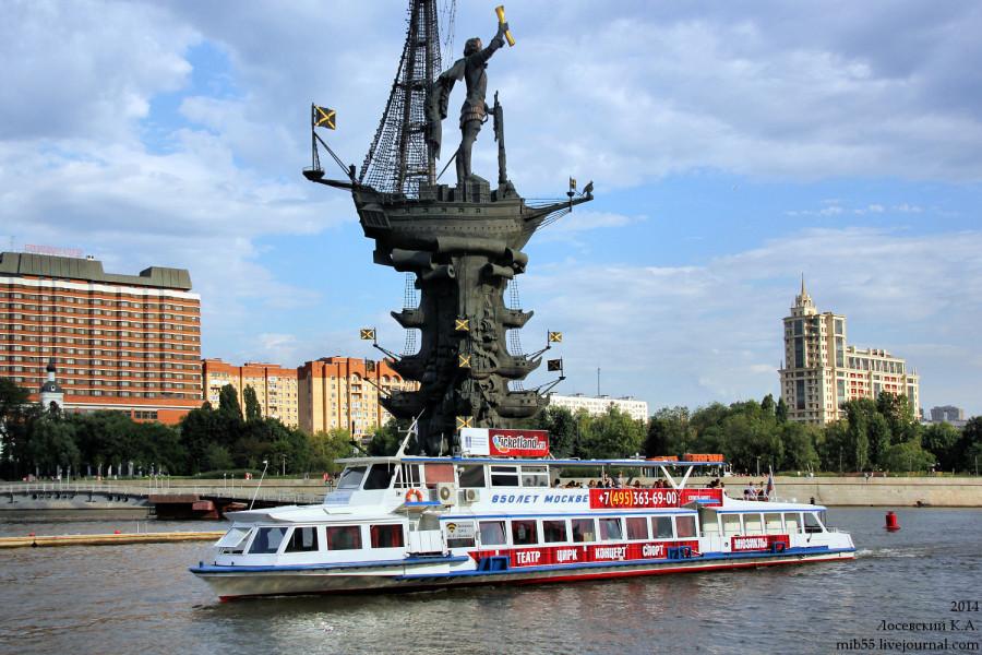 850 лет Москве Москва