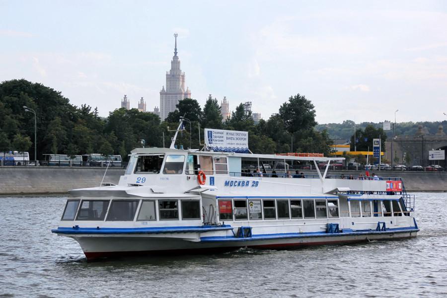 Москва-29