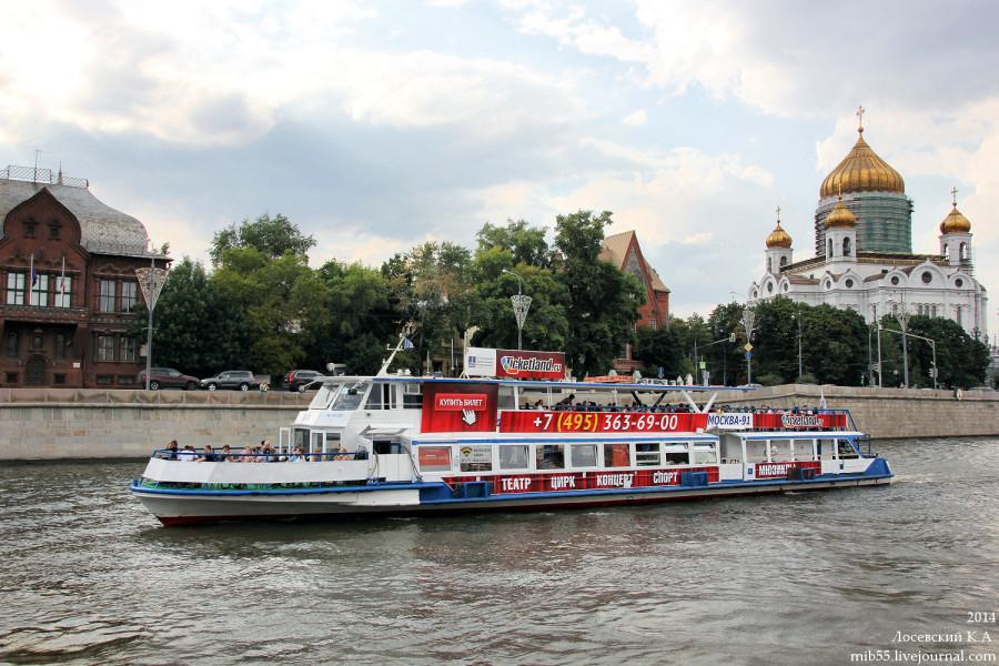 Москва-91
