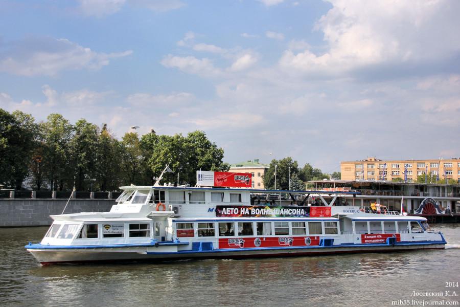Москва-92