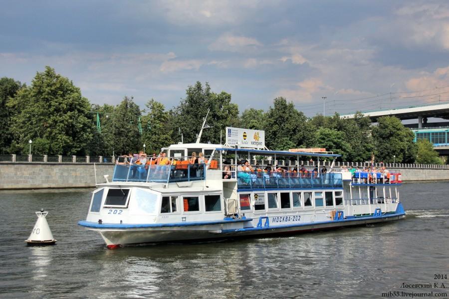 Москва-202