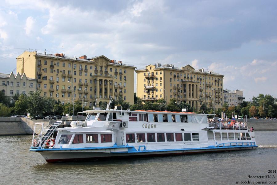 Садко Москва