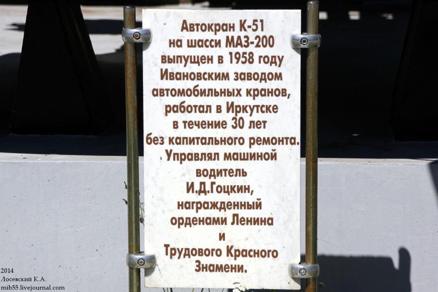 К-51 5