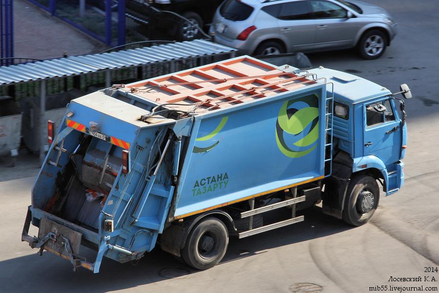 КамАЗ-53605 мусоровоз