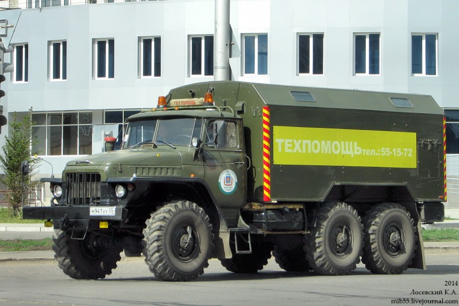 Урал-375 ПАТП-2 2