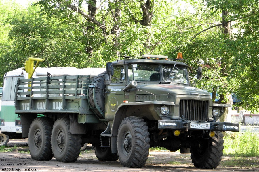 Урал-375 ПАТП-7 1