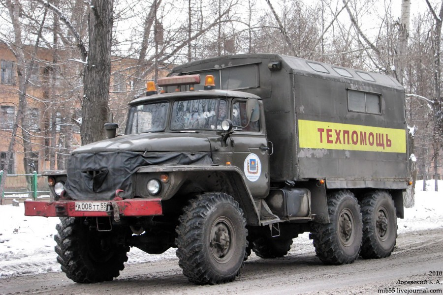 Урал-4320 ПАТП-9