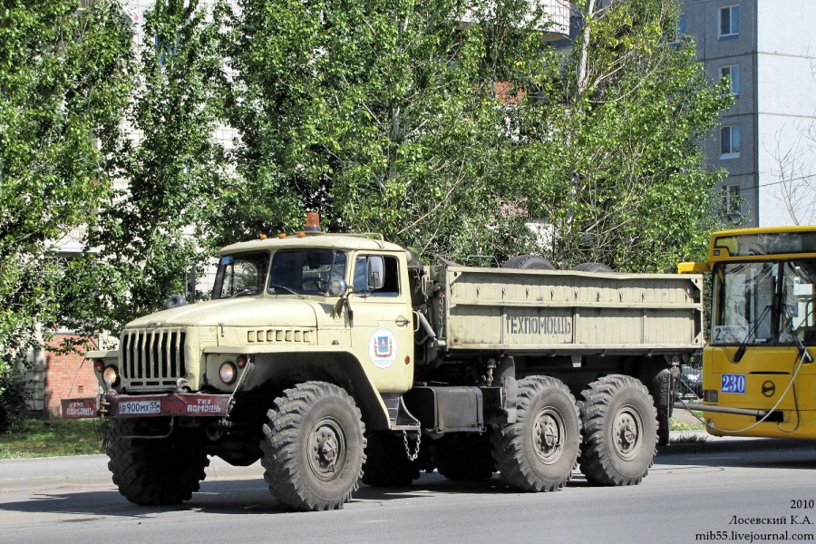 Урал-5557 ПАТП-1