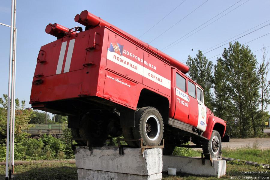 АНР-40(130)-127Б 3
