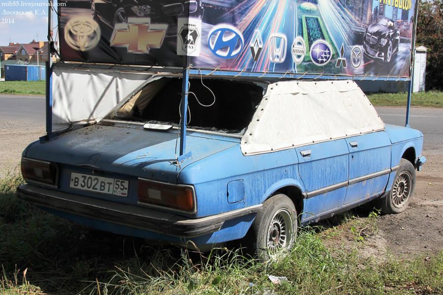 BMW 5 2