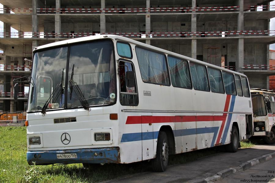 Otomarsan MB O303