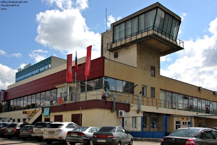 Аэропорт на Ходынке 1